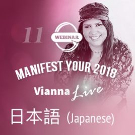 Manifest Your 2018 Webinar — Japanese Translation